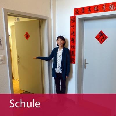 schule-2-1